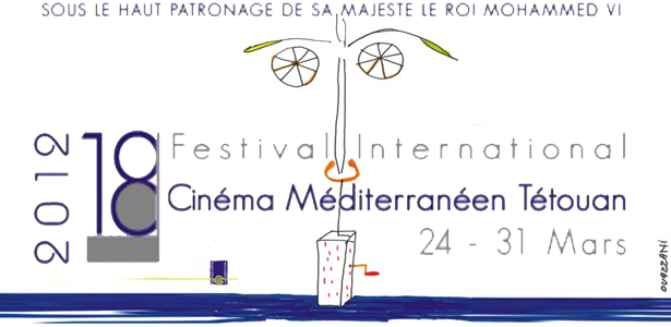 Festival del Cinema Mediterraneo di Tétouan