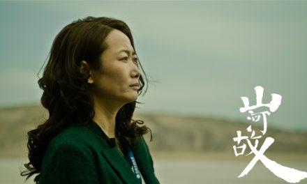 China International Co-Production Film Screenings